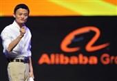 چین کی بڑی کمپنی علی بابا گروپ پاکستان میں سرمایہ کاری کی خواہاں