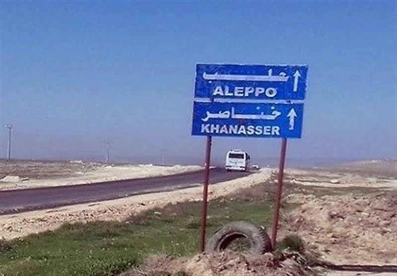 حلب خناصر