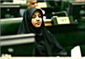 زهرا سعیدی