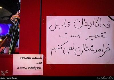 أهالی طهران یتضامنون مع رجال الإطفاء
