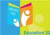 سند بینالمللی آموزش 2030 تحول بنیادین آموزشوپرورش را به حاشیه میبرد