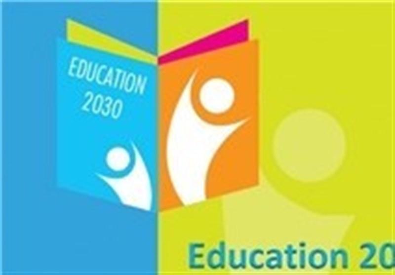 سند آموزش 2030 یونسکو چیست؟/ دلایلی که نباید به سند یونسکو خوشبین بود