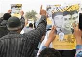 تداوم خروش بحرینیها