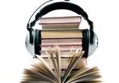 """کتاب صوتی """"بابای قصه خوب"""" رادیویی شد"""