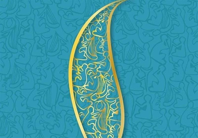 همایون سخی در جشنواره موسیقی فجر روی صحنه میرود