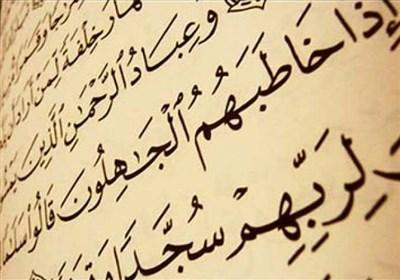 نشانههای تواضع/ صفتی که نسبت مستقیم با «بندگی» خدا دارد