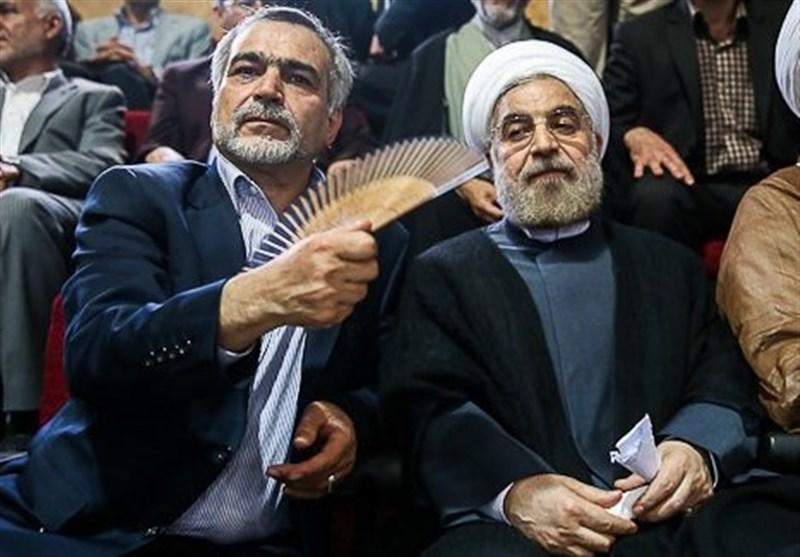 واکنش فعالان رسانهای به جلسه دفاع دکتری حسین فریدون + عکس