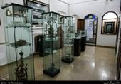 موزه صنایع دستی در اراک