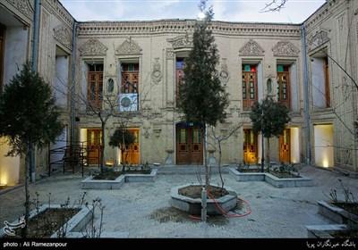 موزه صنایع دستی اراک واقع در بازار تاریخی این شهر