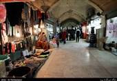 بازار قدیمی اراک