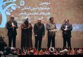 افتتاحیه نهمین جشنواره بین المللی هنرهای تجسمی فجر