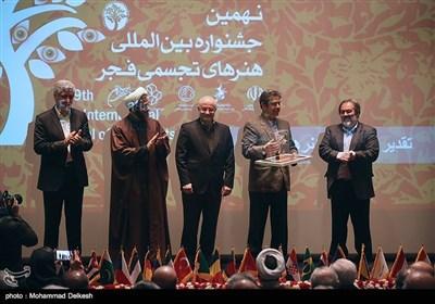 مراسم افتتاح مهرجان فجر التاسع للفنون التشکیلیة فی ایران