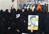 تجدد التظاهرات فی البحرین تندیدا بجریمة اعدام الشهداء الثلاثة