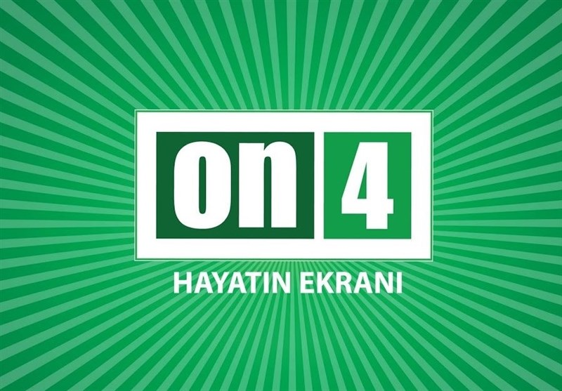 kanal 0n4 شبکه 14 ترکیه