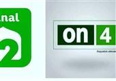 شکایت شبکههای شیعی تلویزیون ترکیه از «ترکست» و «شورای عالی رادیو و تلویزیون ترکیه»
