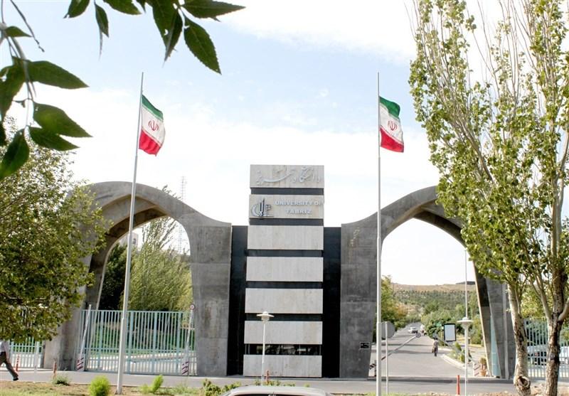 دانشگاه تبریز در هفتادمین سالگرد تاسیس، 8 قرن آموزش عالی را جشن میگیرد