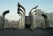 دانشگاه آزاد تبریز