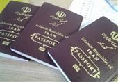 دوری یا نزدیکی دفاتر زیارتی به سفارت یا کنسولگریها تاثیری در سرعت صدور ویزا ندارد