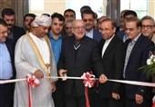 افتتاح معرض المنتجات الایرانیة فی سلطنة عمان