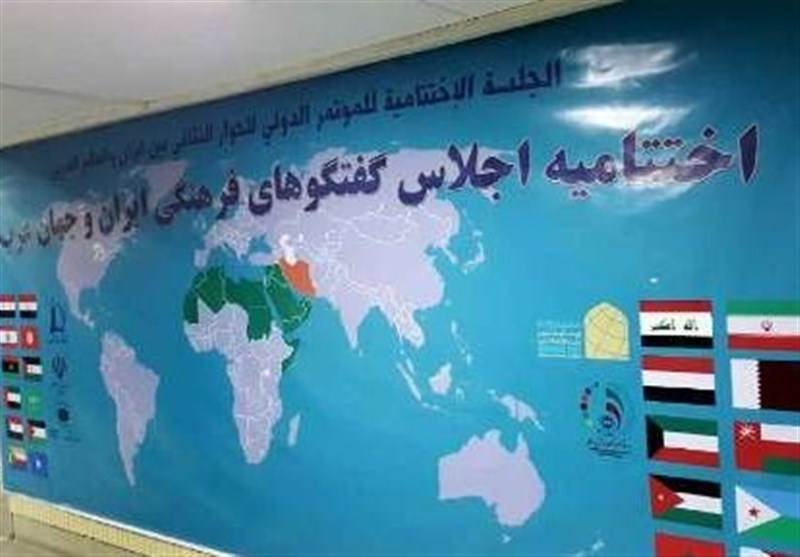 ایران و جهان عرب