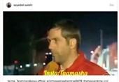 علی صالحی:گزارشگر شبکهی خبر بهترین هدیه را در یک گزارش زندهی تلویزیونی به آقای ملکی داد