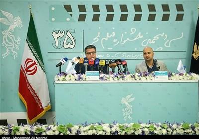 نشست خبری دبیر جشنواره فجر