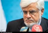 دولت دوم روحانی اقتصاد مقاومتی و برنامه ششم را در اولویت قرار دهد