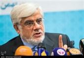 انتقاد عارف از شورای شهر تهران: باعث بیاعتمادی مردم به اصلاحطلبان نشوید