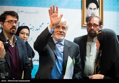 استعفای عارف از ریاست شورای سیاستگذاری اصلاحطلبان