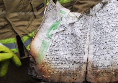 قرآنی که در دل آتش پلاسکو نسوخت + عکس