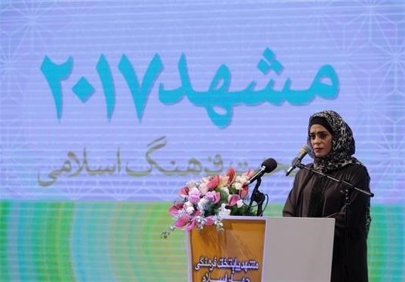 Mashhad Officially Becomes 2017 Capital of Islamic Culture