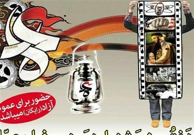 هفتمین جشنواره مردمی فیلم عمار در اهواز برگزار میشود