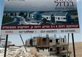 İsrail Nisan'da 53 Yerleşim Projesi Yaptı