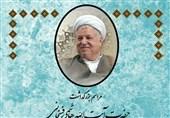 مراسم چهلم مرحوم آیتالله هاشمی 28 بهمن برگزار میشود
