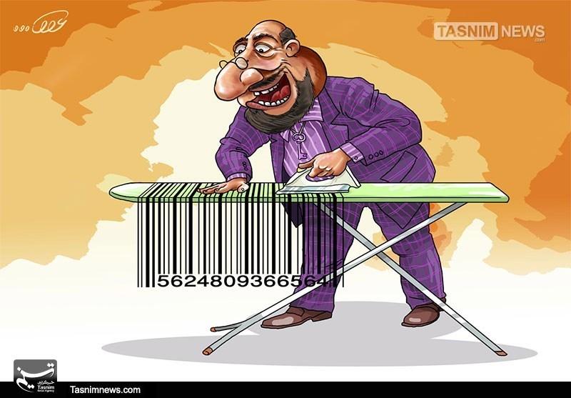 کاریکاتور/ موج جدید گرانی کالاهای اساسی!!!