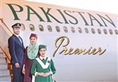 پی آئی اے کا اسلام آباد اور گلگت کے درمیان پروازوں کی تعداد بڑھانے کا اعلان