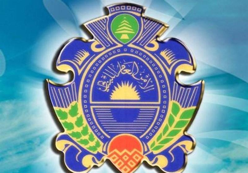 ادراه کل امنیت عمومی لبنان