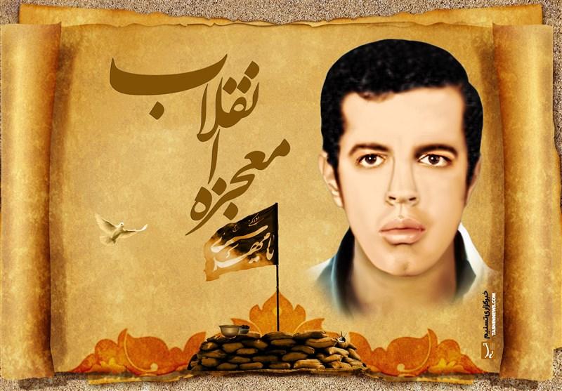 ارزیابی شهید حسن باقری از عملیات بیتالمقدس