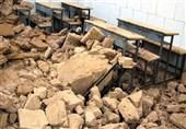 ریزش سقف مدارس