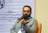 بنیاد فرهنگی خاتمالاوصیاء (ص) فرمایشات مقام معظم رهبری را در صحنه عمل اجرایی میکند