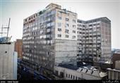 28 ساختمان قدیمی بنیاد مستضعفان در تهران ایمنسازی میشود