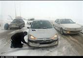 هشدار هواشناسی درباره بارش و باد شدید در 11 استان؛ کولاک برف در راه است