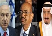 تطویع سعودی إسرائیلی لنظام البشیر فی السودان على حساب فلسطین والیمن