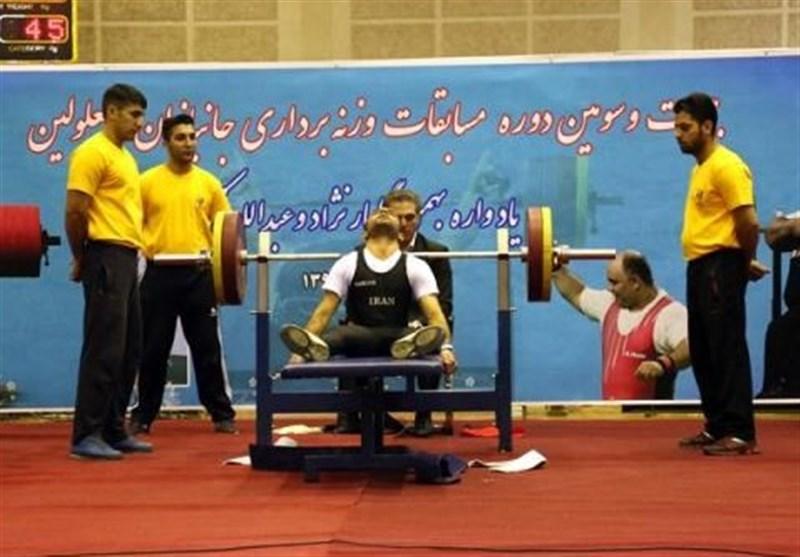 وزنهبرداری معلولان
