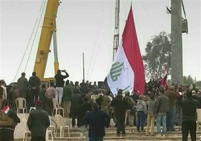 رفع اکبر واعلى علم عراقی فی الساحل الایسر لمدینة الموصل
