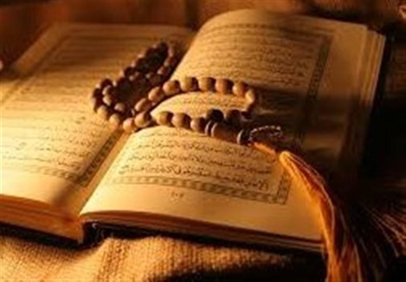 زیارت امام رضا(ع) جایزه 102 برنده «قرآن کتاب انقلاب» + شمارهها