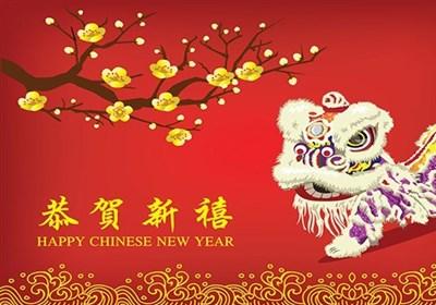چین میں عوام آج نیا قمری سال منا رہے ہیں/ تصویری رپورٹ