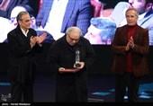 انطلاق مراسم حفل افتتاح مهرجان فجر السینمائی لدورته ال 35 بطهران