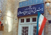 طهران ترد على فرض القیود على الایرانیین للسفر الى امریکا.. سنتعامل بالمثل
