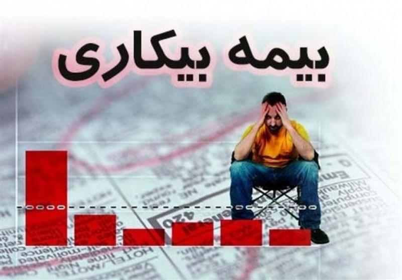 مهلت 3 روزه کارگران اخراجی برای دریافت بیمه بیکاری